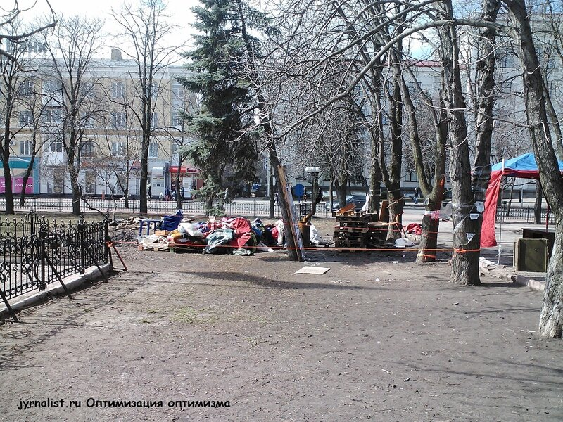 луганская гвардия луганская самооборона палатка