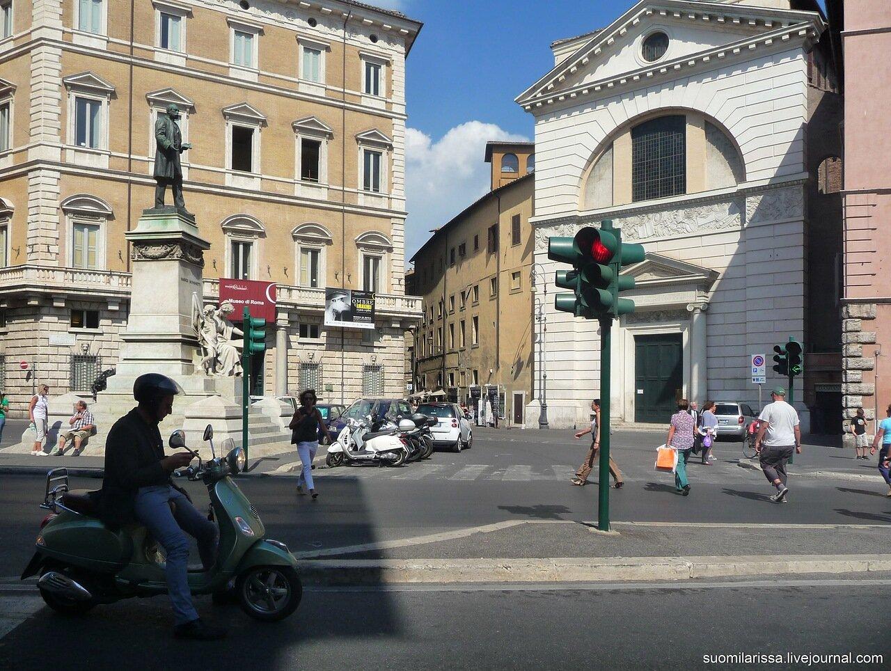 Roma. 16-18.9.2012 (459).jpg