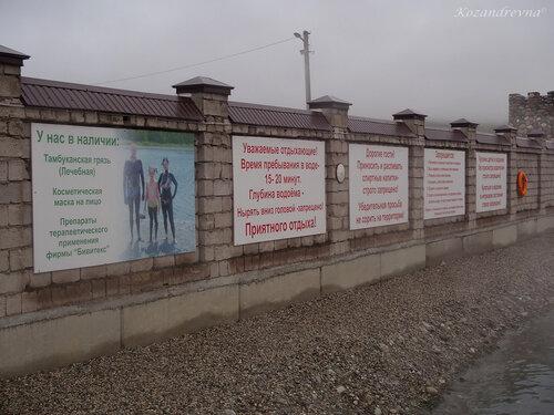 стена объявлений