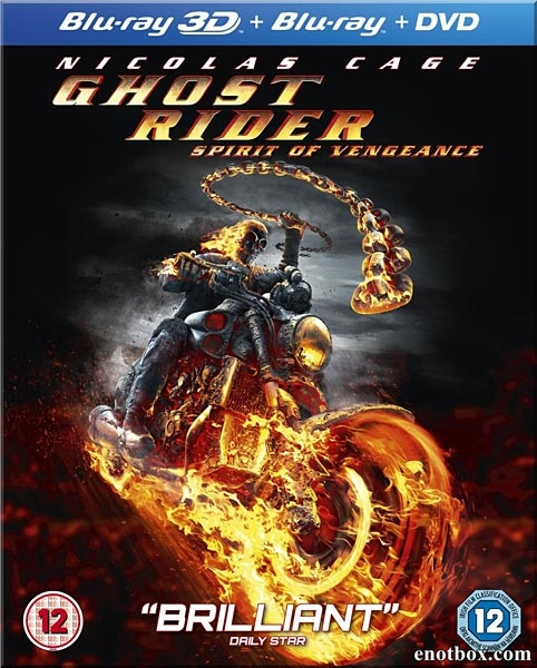 Призрачный гонщик 2 / Ghost Rider: Spirit of Vengeance (2012/BDRip/HDRip/3D)