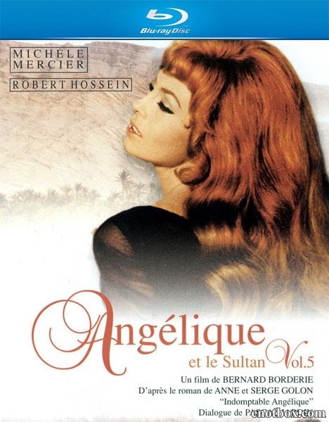 Анжелика и султан / Анжелика 5 / Angélique et le sultan (1968/BDRip/HDRip)