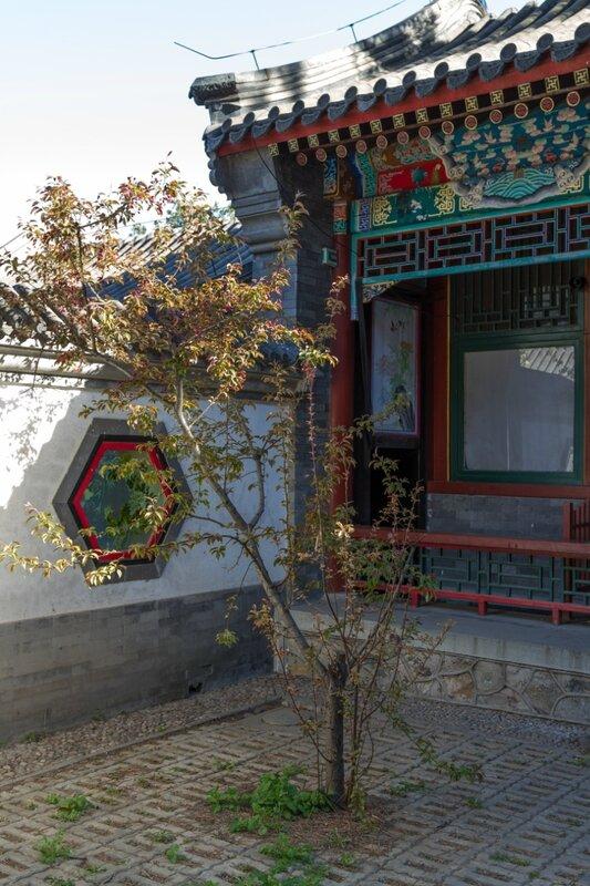 Дворик, парк Сяншань, Пекин