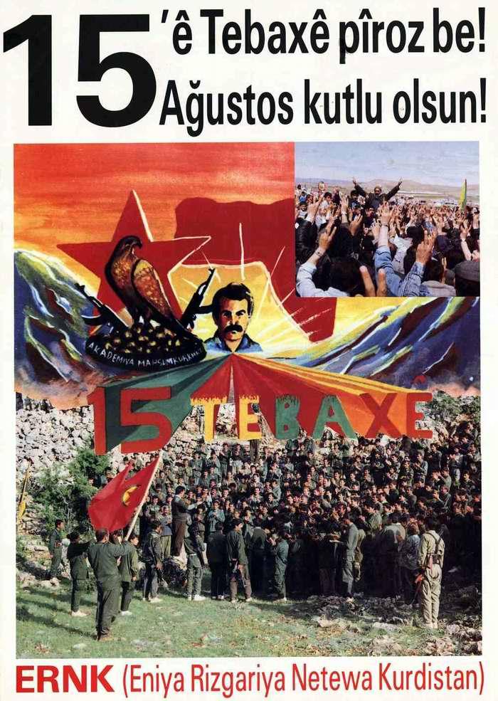 15 лет Национальному фронту освобождения Курдистана