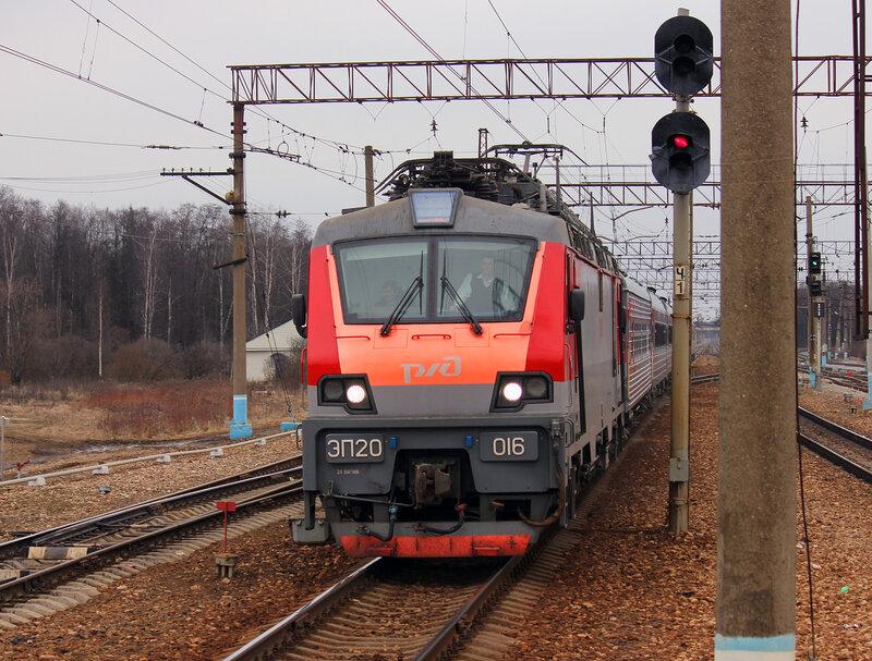 ЭП20-016