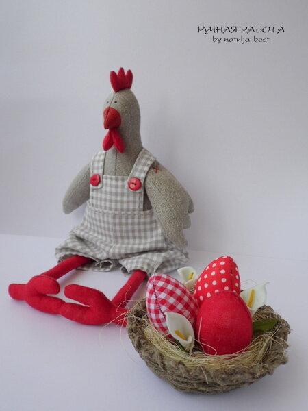 Tilda Easter