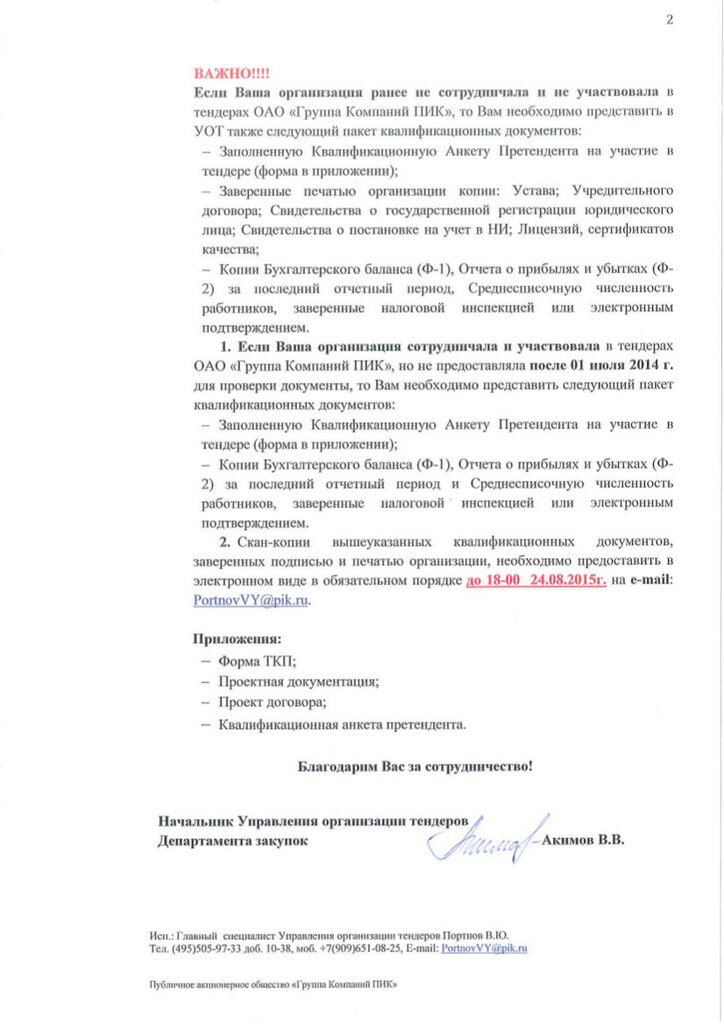 https://img-fotki.yandex.ru/get/9743/85453891.bc/0_13e6ac_ce4ba87d_XXL.jpg