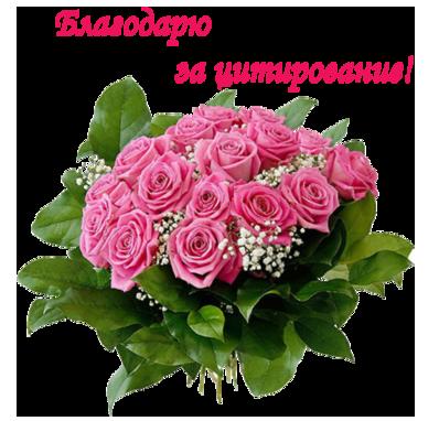 http://img-fotki.yandex.ru/get/9743/97761520.118/0_81894_26dd2252_orig.png