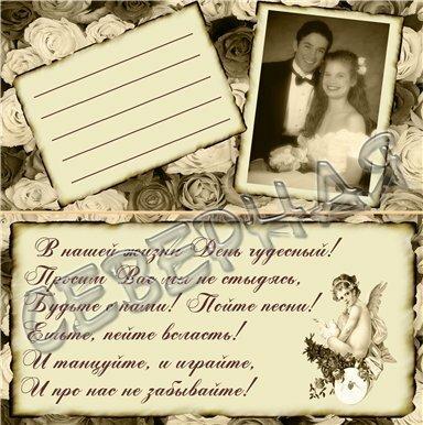 http://img-fotki.yandex.ru/get/9743/97761520.2f6/0_87cca_bccc5f0f_L.jpg