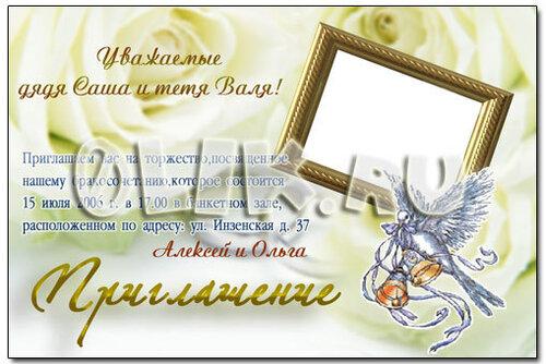 http://img-fotki.yandex.ru/get/9743/97761520.2f6/0_87ccf_2f70de18_L.jpg