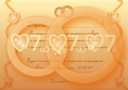 http://img-fotki.yandex.ru/get/9743/97761520.2f6/0_87cd9_dde39cb3_L.jpg