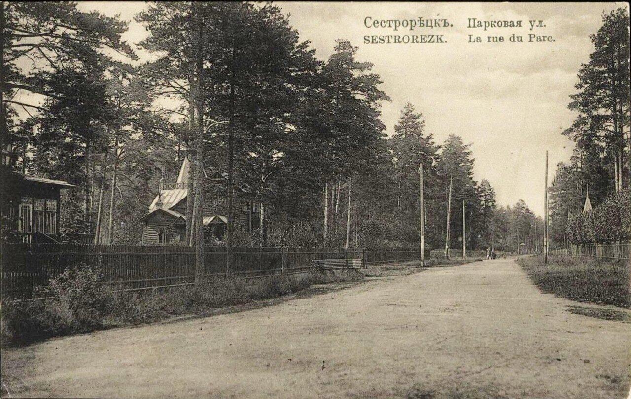 Парковая улица