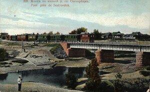 Мост на канале у станции Сестрорецк