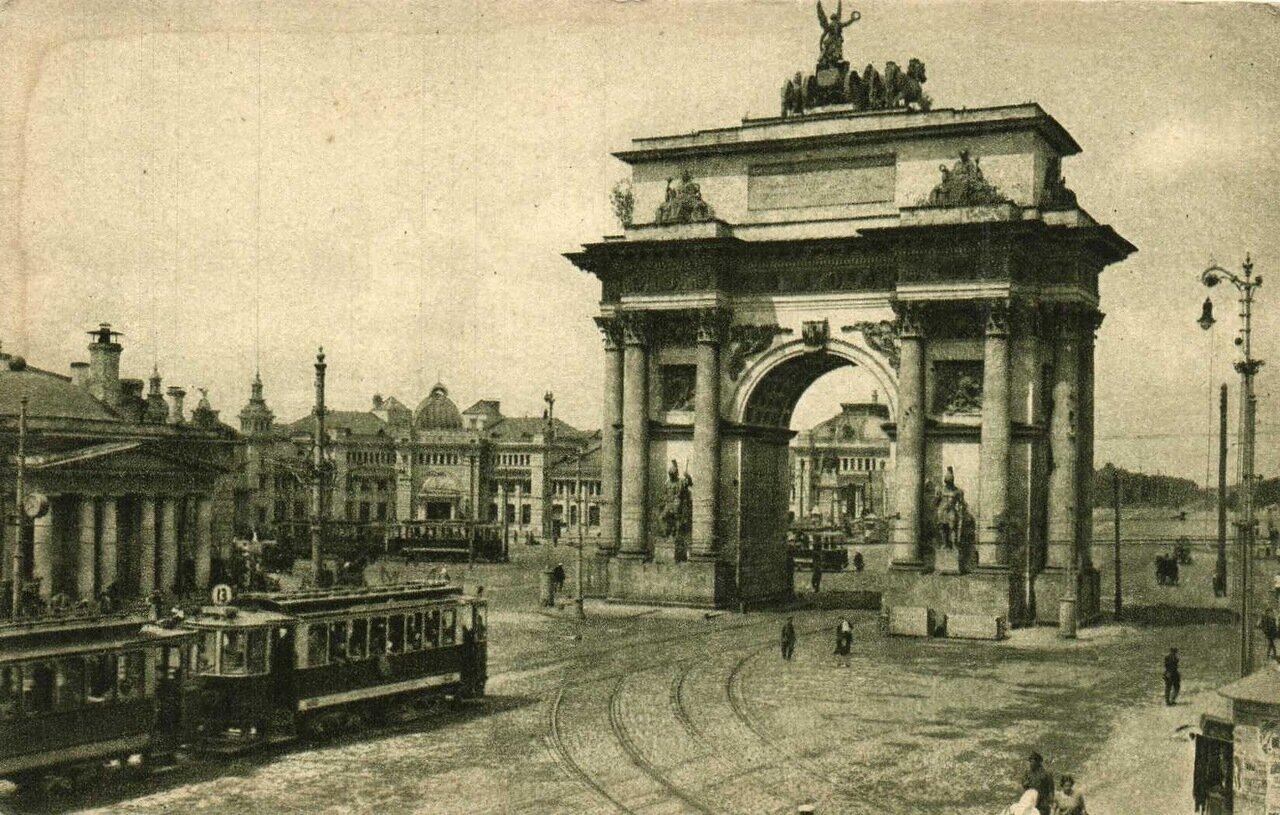 1927. Новые Триумфальные ворота