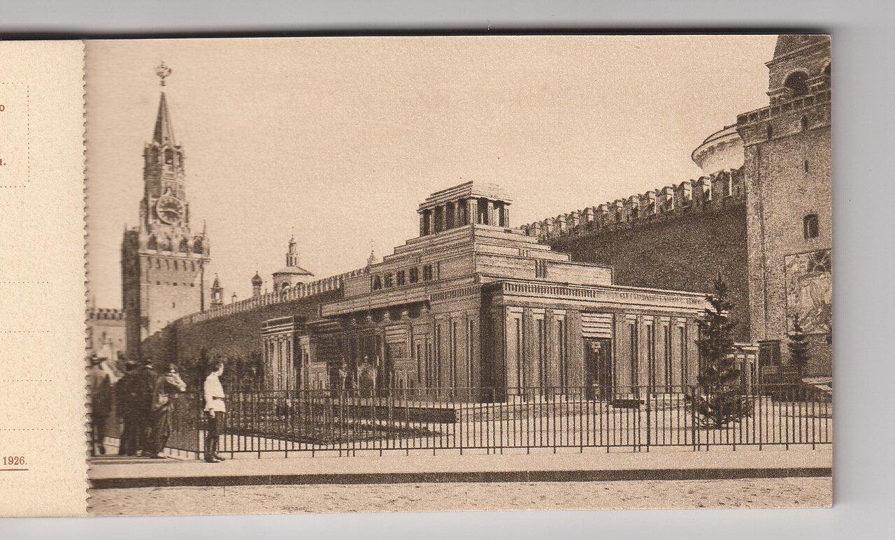 1926. Временный мавзолей Ленина