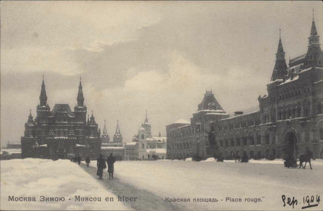 Москва Зимою. Красная площадь