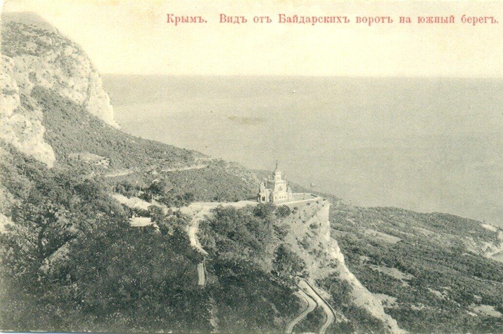 Окрестности Севастополя. Вид от Байдарских ворот на южный берег.