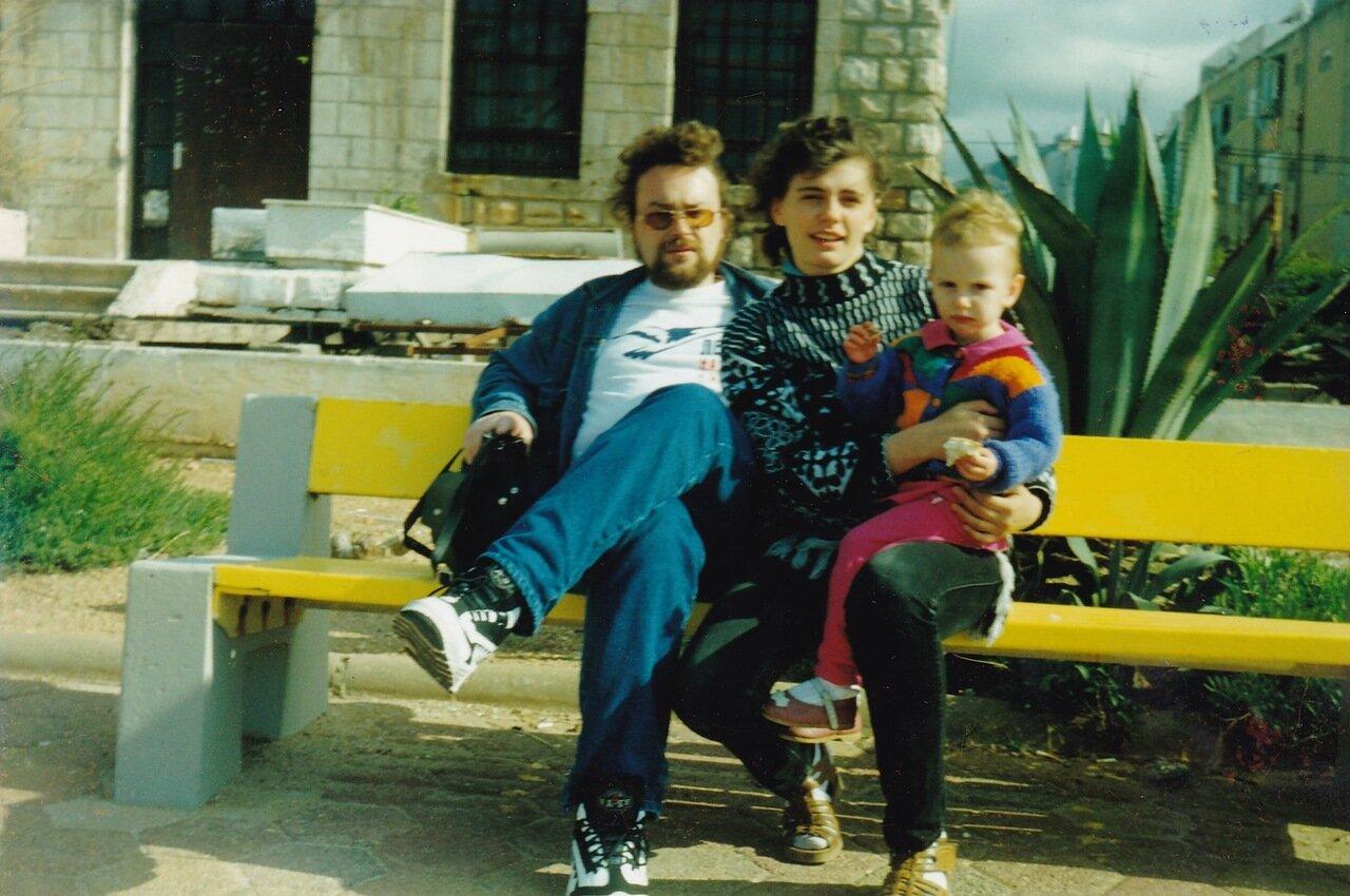 1999. Я уже в стране, но все еще думаю, что это временный эпизод