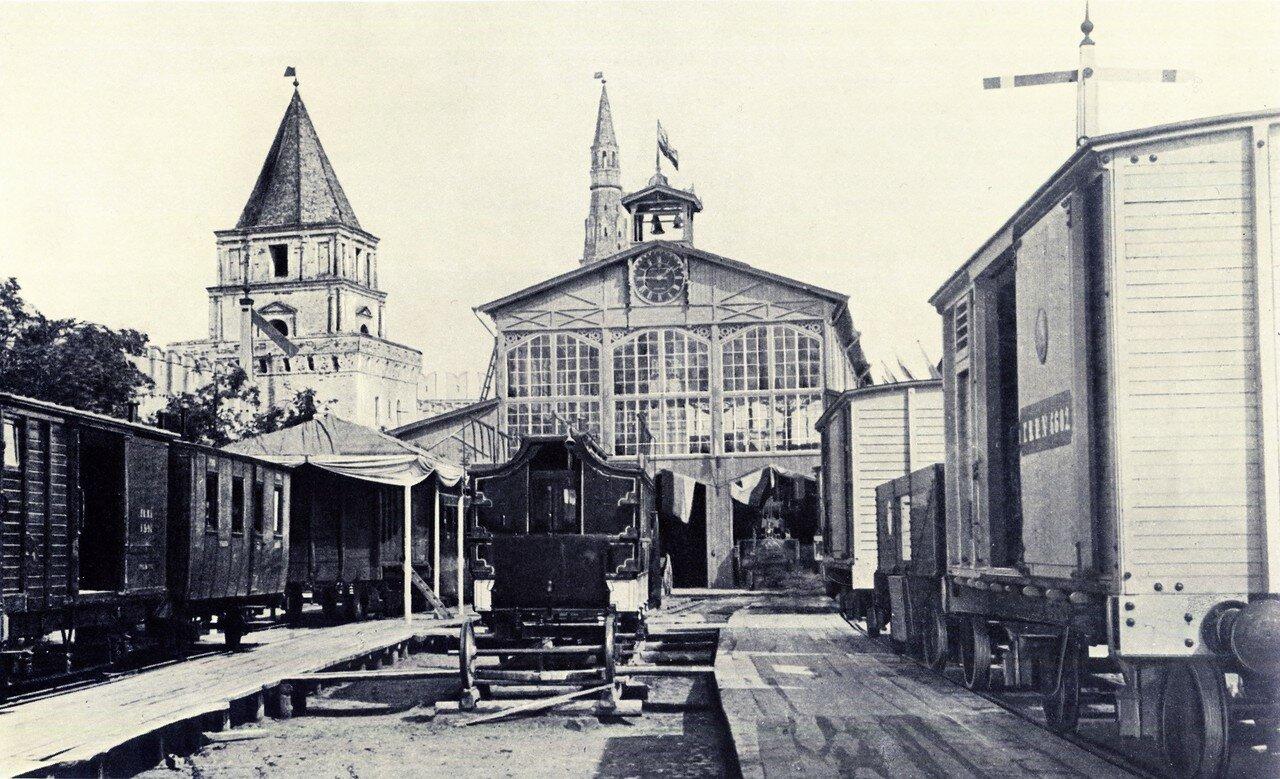 634. Железнодорожный отдел Политехнической Выставки 1872 года