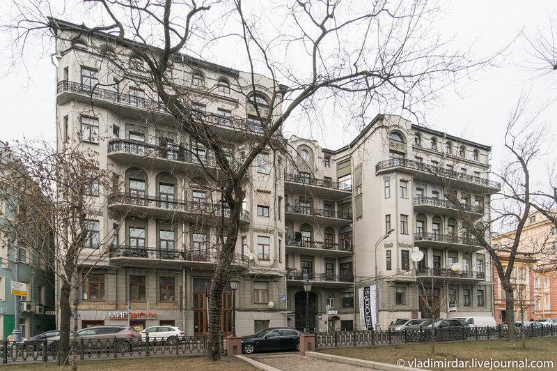 Тверской бульвар, 9