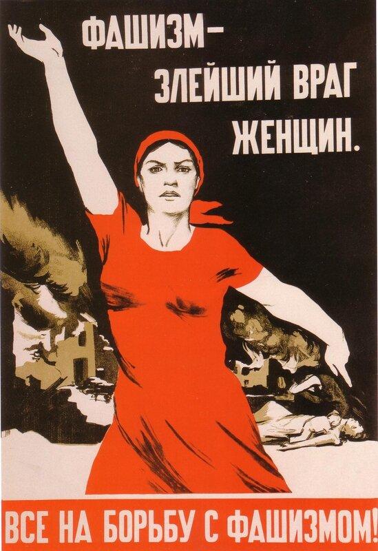 Содизм и издевательства над женщинами фото 157-94