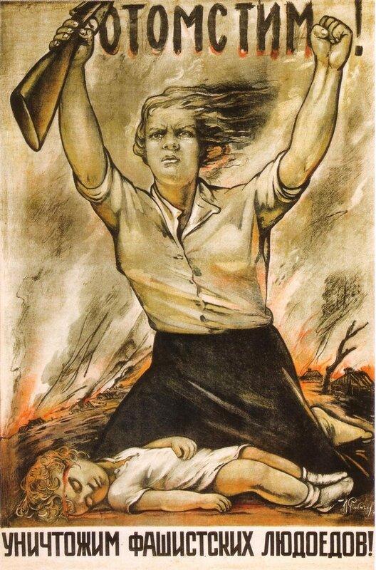 то творили гитлеровцы с русскими прежде чем расстрелять, что творили гитлеровцы с русскими женщинами, зверства фашистов, зверства фашистов над женщинами, зверства фашистов над детьми, издевательства фашистов, преступления фашистов