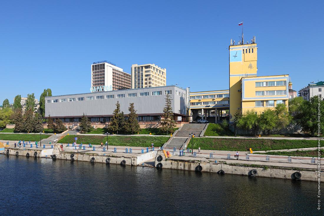 речной вокзал Саратов