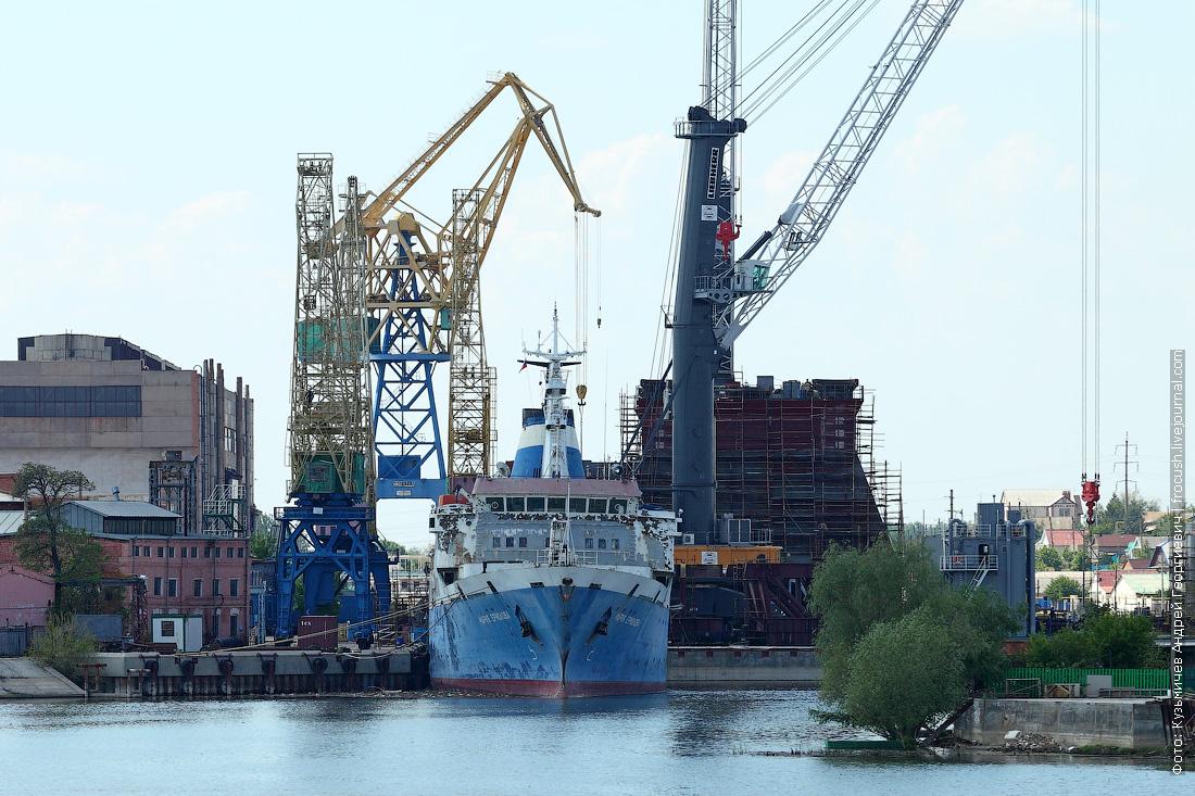 грузопассажирское судно Мария Ермолова