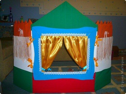 Кукольный театр своими руками дома