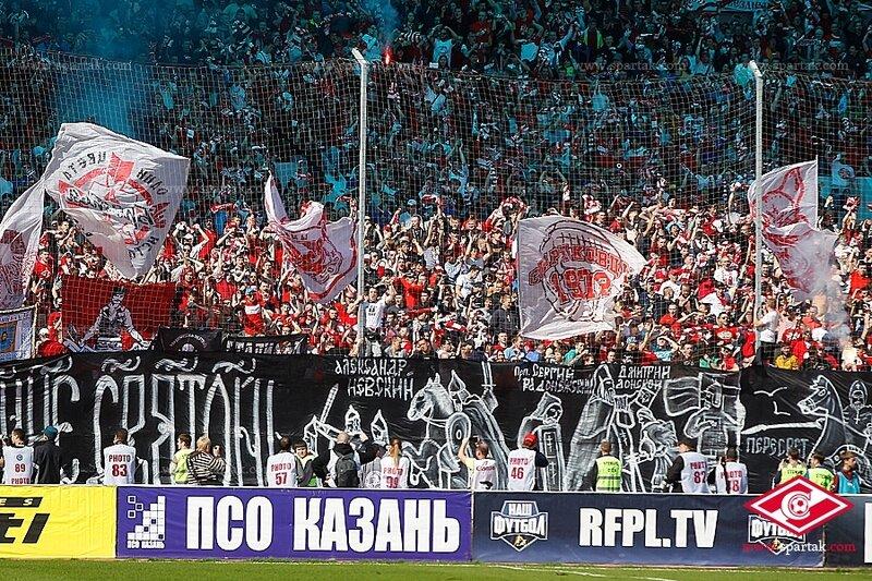 «Рубин» - «Спартак» 2:1