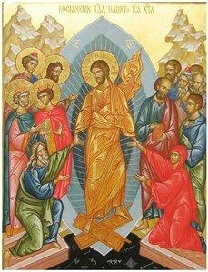 Pastorala P.S. Marchel la sărbătoarea Învierii Domnului