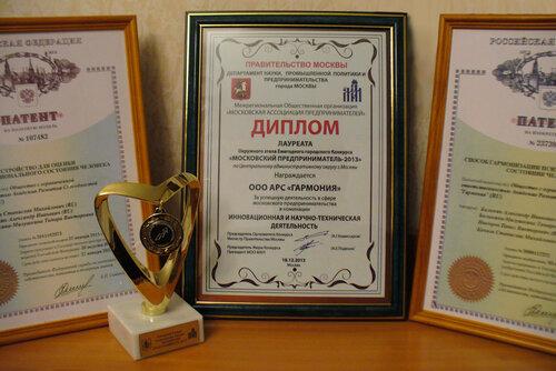 Академия подарка психология в Богучанах,Старой Майне