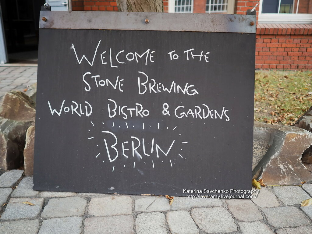 Stone Browing, Berlin