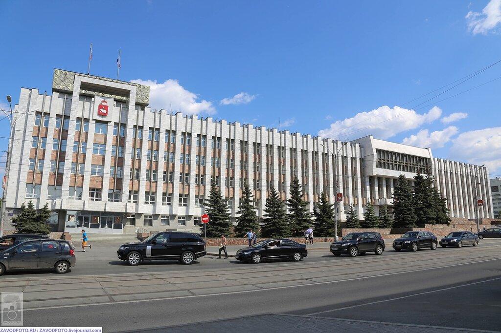 Здание Правительства Пермского