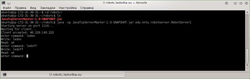 konsole_ssh5_robotserver_ledoff.png