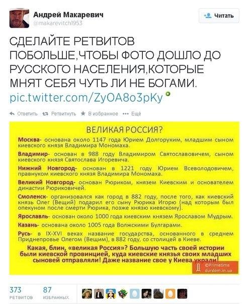 http://img-fotki.yandex.ru/get/9744/163146787.434/0_11045c_783a9da_orig.jpg
