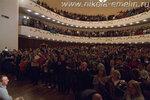 Емелин Вечер, г.Ростов-на-Дону, 30.11.2013
