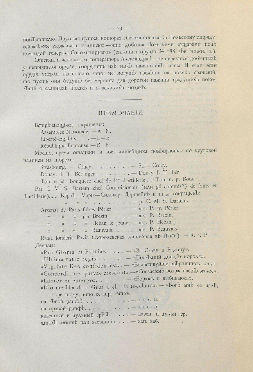 pdf (16).jpg