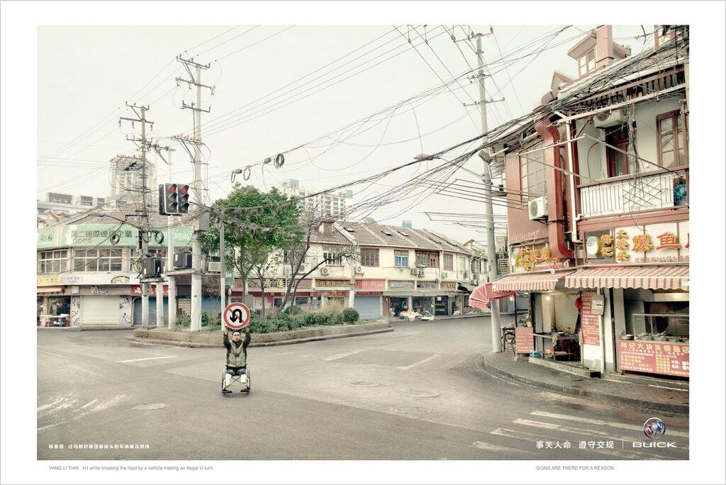 Buick_social_5.jpg