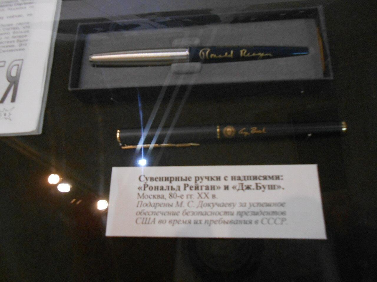 DSCN0976.JPG