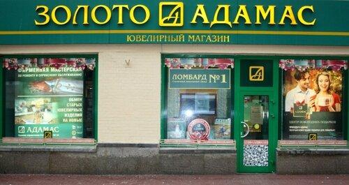 Магазины на арбате - адреса розничных магазинов