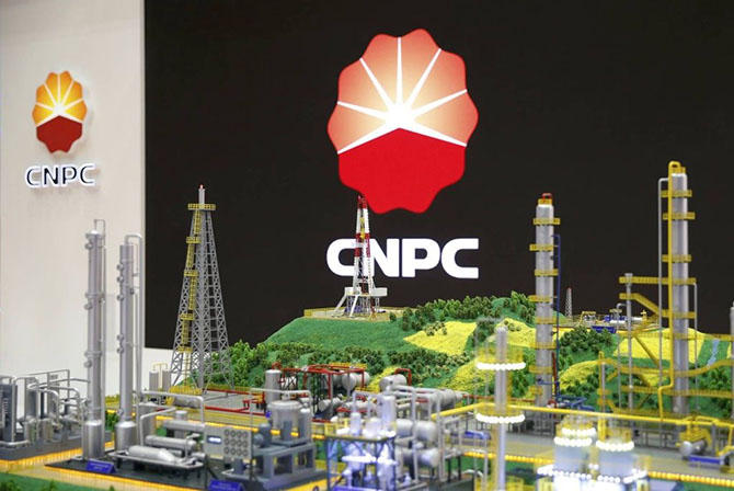 5. 6-е место занимает Китайская национальная нефтегазовая корпорация с 1,6 миллионов сотрудников.
