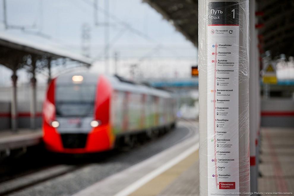 На МЦК станут возможными 17 пересадок с 11 линий метрополитена, включая строящиеся, и 10 пересадок н