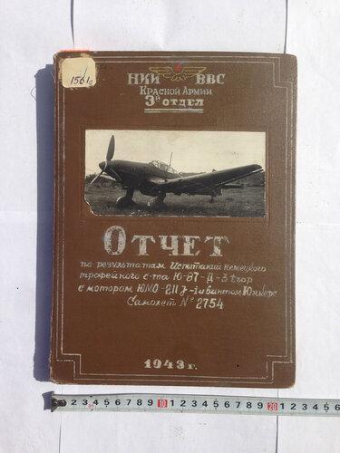 J-87 Album