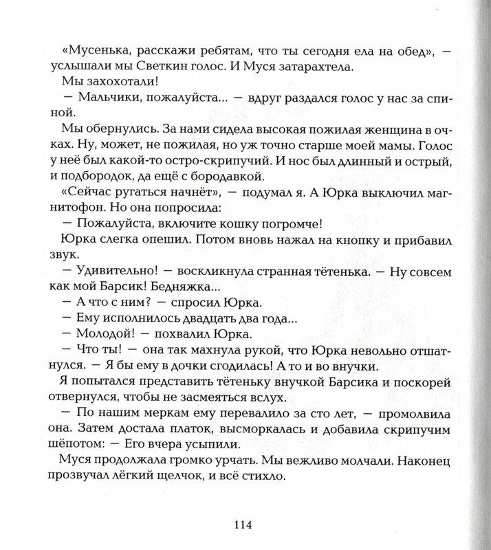 mahotin_5.jpg