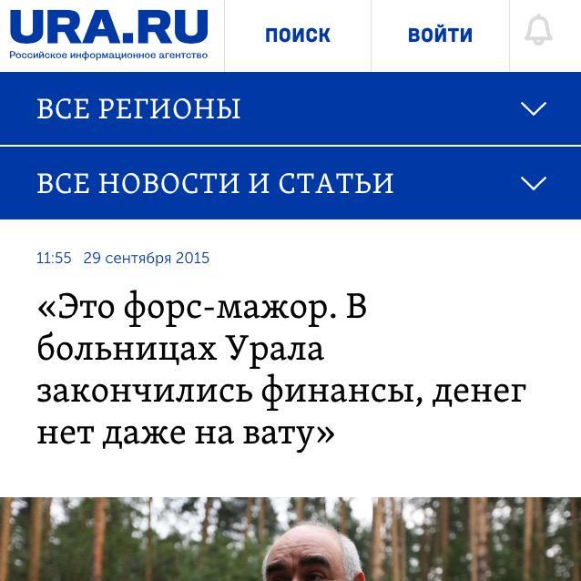 "Госфининспекция на предприятиях ""Укрспирта"" выявила убытки на 880 млн грн - Цензор.НЕТ 7707"