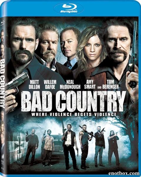 Перекрестный огонь / Bad Country (2014/BDRip/HDRip)
