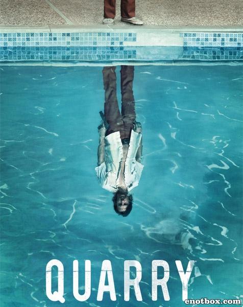 Наемник Куорри / Quarry - Полный 1 сезон [2016, HDTVRip | HDTV 720p] (Amedia)
