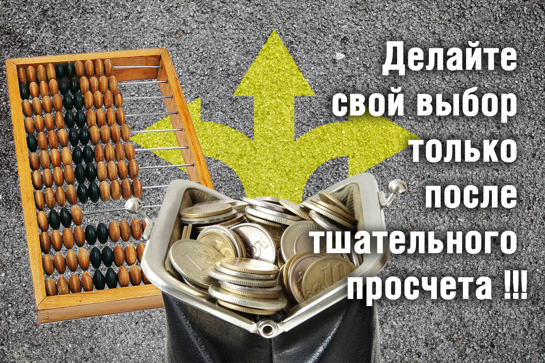 03 money transfer Russia Ukraine.jpg