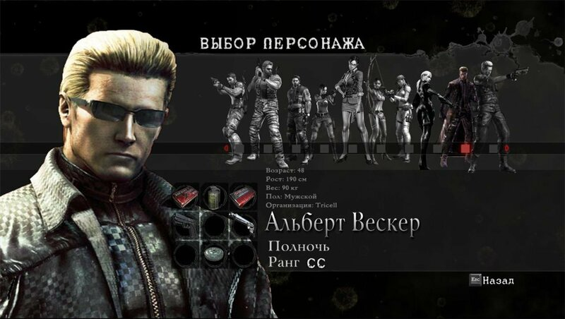 Extreme Wesker midnight\coat+Jill Bosses [pack] 0_103476_a375296_XL