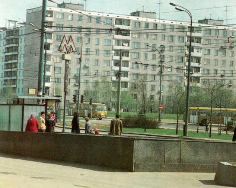 1980-е. Ст. метро Беляево.jpg